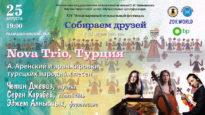 Nova Trio, Турция. Аренский и аранжировки турецких народных песен