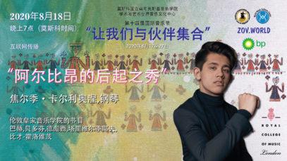 1280x720_Broadcast-1_cn