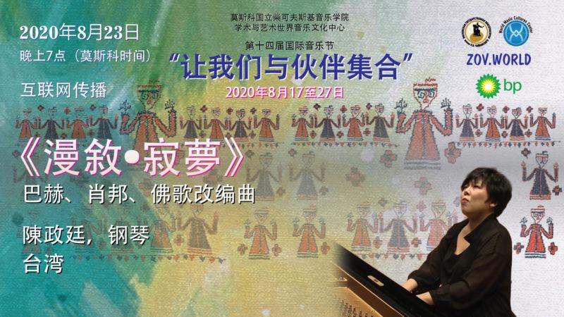 1280x720_Broadcast-3_cn