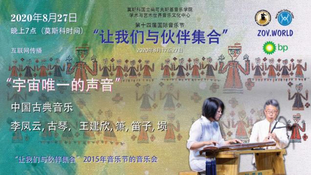 1280x720_Broadcast-4_cn