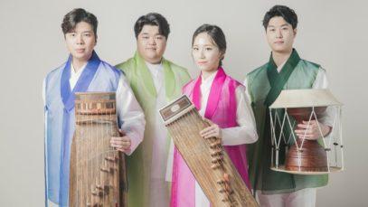 Концерт корейской традиционной музыки «The Sero»